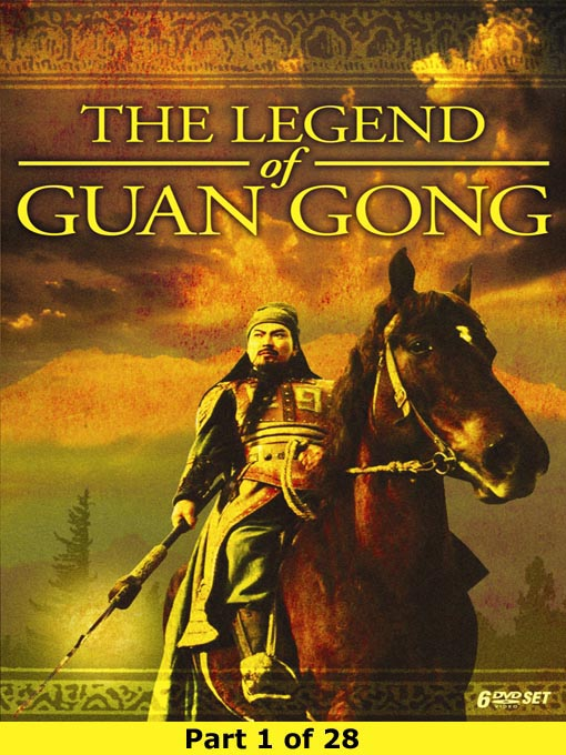 Title details for Legend of the Guan Gong, Part 1 of 28 by Wang Yingquan - Wait list
